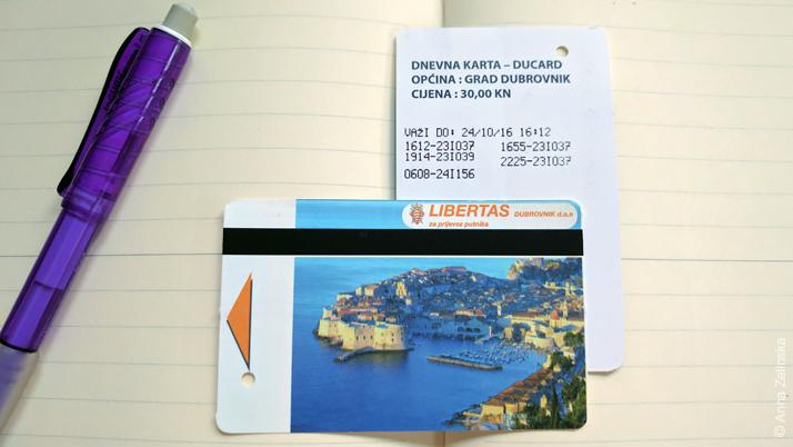 Дневные билеты на автобус, Дубровник