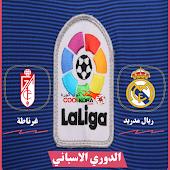 تقرير باراة ريال مدريد وغرناطة  الدوري الاسباني