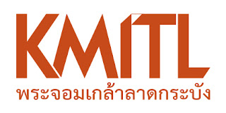 KMITL Undergraduate Scholarships for Pakistani Students in Thailand