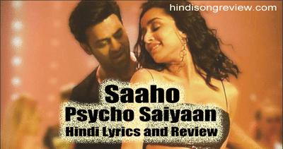 psycho-saiyaan-lyrics-in-hindi