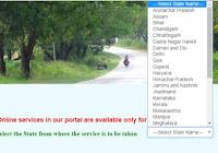 e memo } e challan gandhinagar police com ~ E Challan