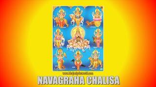 नवग्रह  चालीसा - Navagraha Chalisa Hindi Lyrics