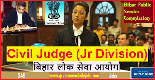BPSC Recruitment 2018 Bihar Public Service Commission Civil Judge Jobs,