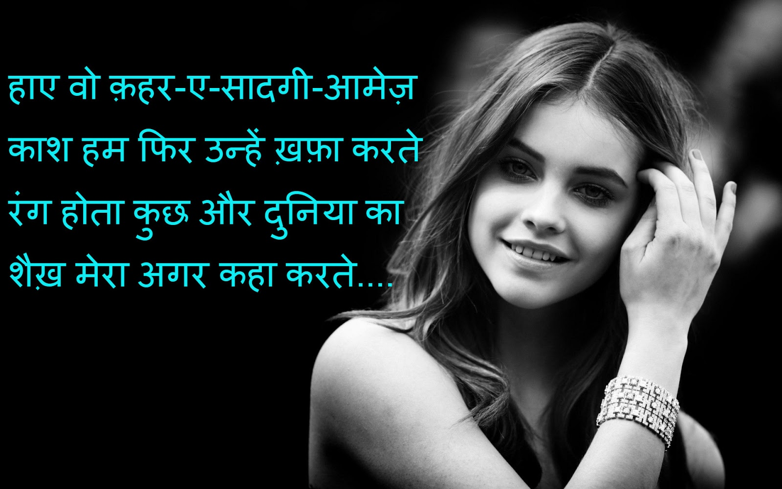 Wallpaper download love sad - Gujarati Funny Images Shayari Love Shayari Best Dard Shayari Love Bewafai Shayari