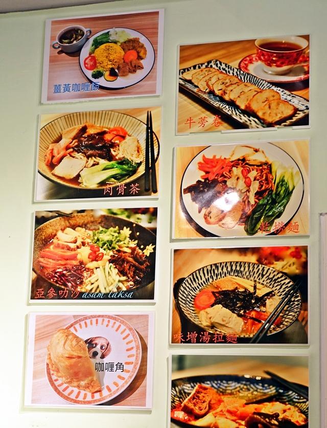 南洋蔬食小棧菜單~台北異國料理、北投素食、馬來西亞料理、捷運奇岩站