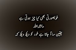 the best funny quotes about friends in urdu frae kmu end t