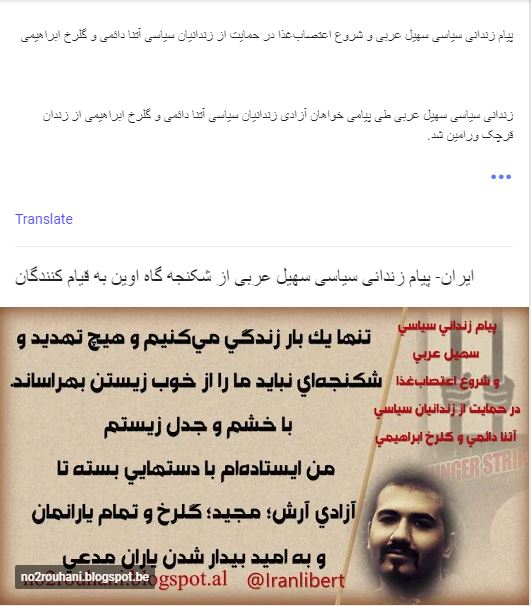 نامهای از سهیل عربی