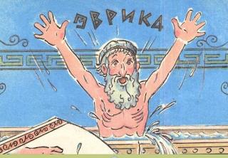 Доплаты скорой помощи в Костроме