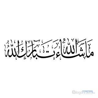 Masha Allah Tabarakallah Logo vector (.cdr)