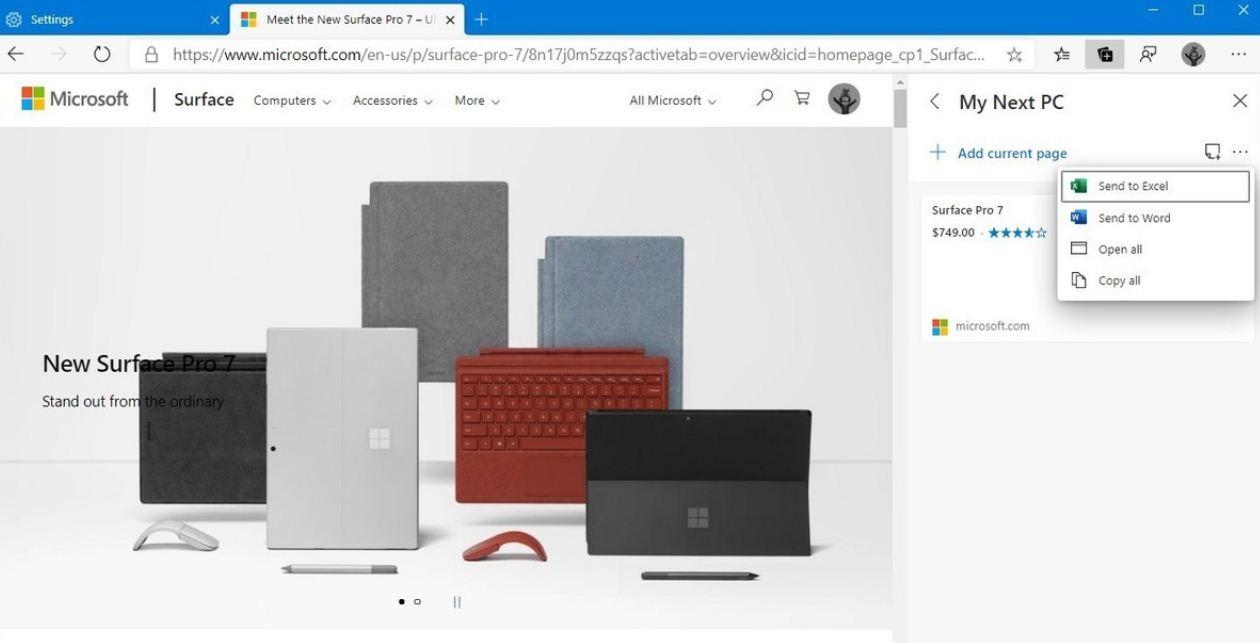 متصفح مايكروسوفت الجديد