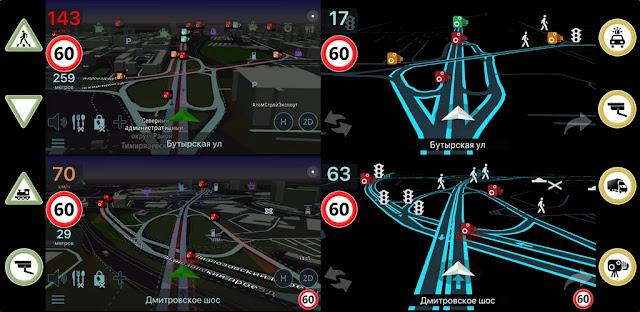 تنزيل كونترا كام ContraCam  تطبيق معلومات لكاميرات السرعة لنظام الاندرويد