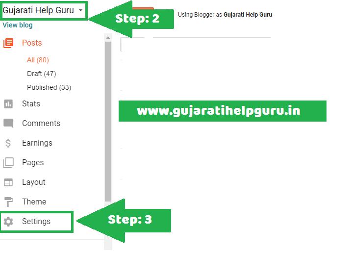 Blogger Blog में Image Overlay Stop करने की पूरी जानकारी हिंदी में