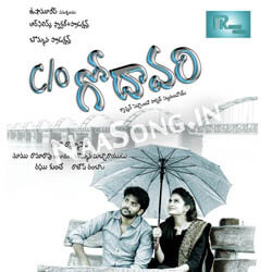 C/O Godavari (2016) Telugu Movie Audio CD Front Covers, Posters, Pictures, Pics, Images, Photos, Wallpapers
