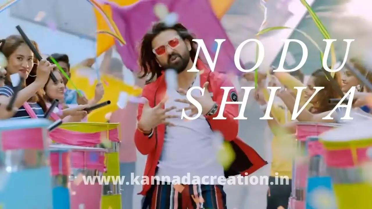 nodu-shiva-chandan-shetty-mp3-song