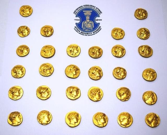 Δεκάδες χρυσά νομίσματα ήταν έτοιμοι να πουλήσουν οι αρχαιοκάπηλοι που συνελήφθησαν στην Αργολίδα