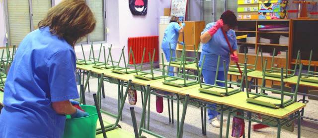 Επείγον έγγραφο προς τους Δήμους ζητάει στοιχεία απασχόλησης προσωπικού καθαρισμού σχολικών μονάδων