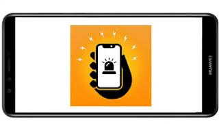 تنزيل برنامج Anti Theft Alarm Pro mod Premium مدفوع مهكر بدون اعلانات بأخر اصدار من ميديا فاير