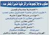وظائف جريدة الراية القطرية وظائف بدون مؤهلات لجميع الجنسيات في قطر (الاحد ، 04 اكتوبر ، 2020)
