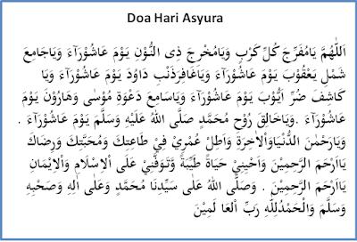Doa Hari Asyura (10 Muharram) Lengkap Beserta Latin dan Artinya