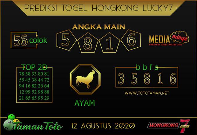 Prediksi Togel HONGKONG LUCKY 7 TAMAN TOTO 12 AGUSTUS 2020