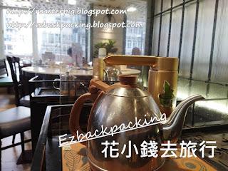 旺角茶居飲茶