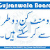 How Many Methods to Improve Result in Gujranwala Board