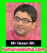 http://www.humariwebshia.com/p/mir-hasan-mir-manqabat-2001.html