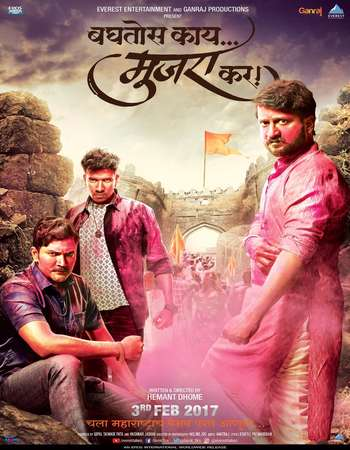 Baghtos Kay Mujra Kar 2017 Marathi 400MB HDRip 480p Watch Online Google Drive Free Download downloadhub.in