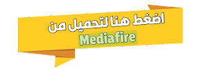 http://www.mediafire.com/file/57d6gbgxjxli0zo/kali+linux.zip/file