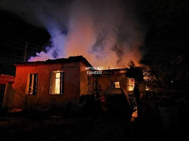 Ευχαριστίες από την οικογένεια που έχασε το σπίτι της από φωτιά στην Δαλαμανάρα - Καλύφθηκαν οι βασικές ανάγκες της