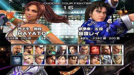 Tekken 5 screenshot 2
