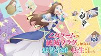 Otome Game no Hametsu Flag shika Nai Akuyaku Reijou ni Tensei shiteshimatta... Sub Español HD