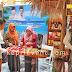 Bertema Bahari, Disbudpar Batam Rangkul Industrial Players Berpameran di ITTAF Jogja