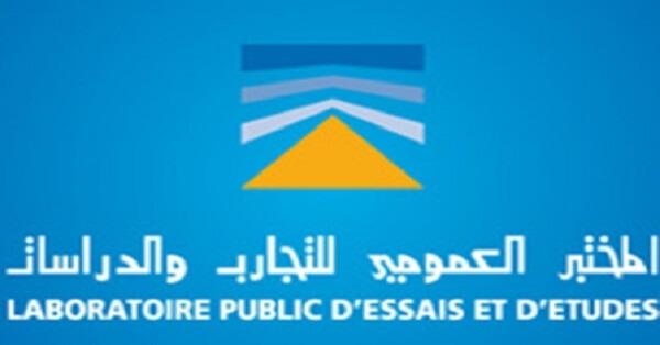 Concours Laboratoire Public d'Essais et d'Etudes (17 postes)
