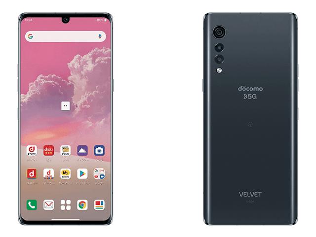 LGが既存AndroidスマホへのOSアップデート保証内容を発表。VELVET、V等には最大3回、一部2回。日本モデルは通信キャリアと協議