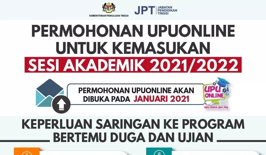 Permohonan Pengambilan Kedua Universiti Awam 2021/2022 Online (Second Intake)