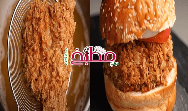 الدجاج المقلي المقرمش هبة ابو الخير
