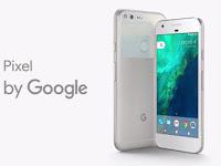 Google Pixel Resmi Diluncurkan Inilah Harga Dan Fitur Unggulannya