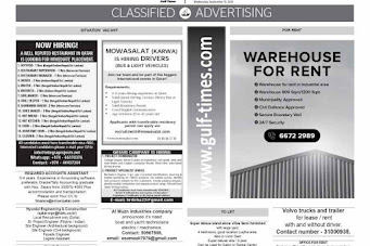 Qatar Classified Jobs~15 September