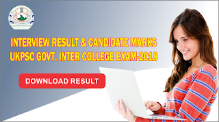 UKPSC Lecturer Result 2019 - Govt. Inter College Exam-2018