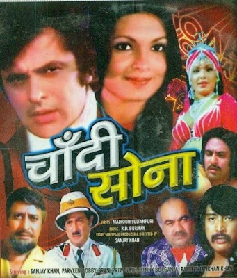 Chandi Sona 1977 Hindi 720p WEB-DL 1.3GB