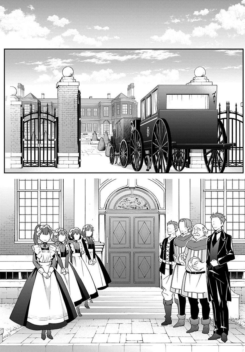 Tensei Kizoku no Isekai Boukenroku ~Jichou wo Shiranai Kamigami no Shito~ ตอนที่ 13.2