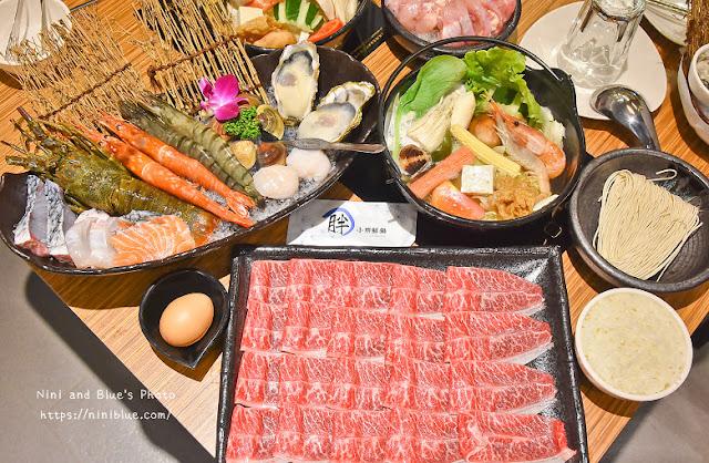 小胖鮮鍋 -太平店