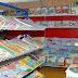"""المكتبات الخاصة لبيع الكتب المدرسية! """" وزارة التربية ترخص لها بـ15 بالمائة هامش ربح """""""