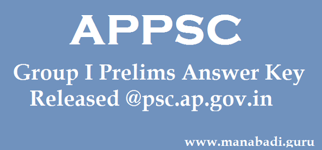 AP State, AP Jobs, APPSC, APPSC Group I, APPSC Results, Exam Answer Key, Group I Prelims
