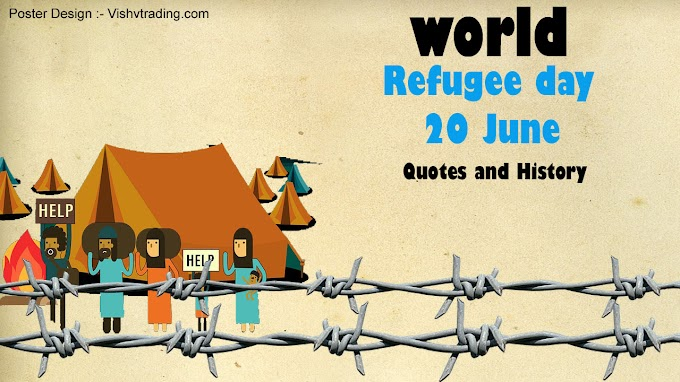 World refugee day quotes and history in hindi
