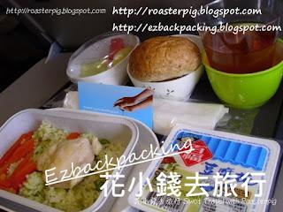 國泰飛機餐:低卡餐