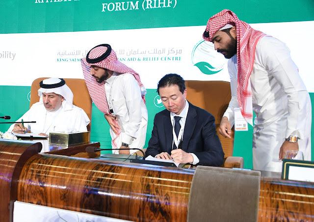 تم توقيع مشروع جديد في اليمن من مركز الملك سلمان الاغاثي