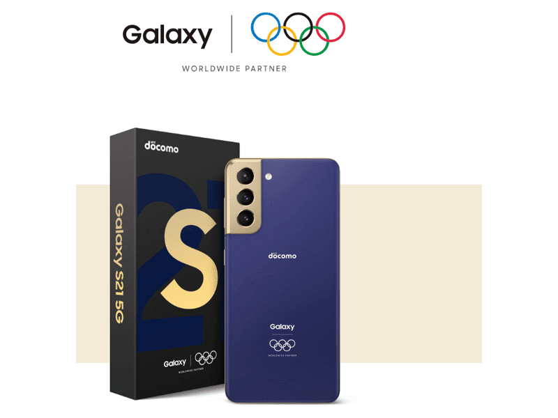 Samsung Galaxy S21 5G Olympic Games Edition now official in Japan!