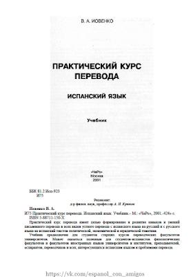 pdf тайны